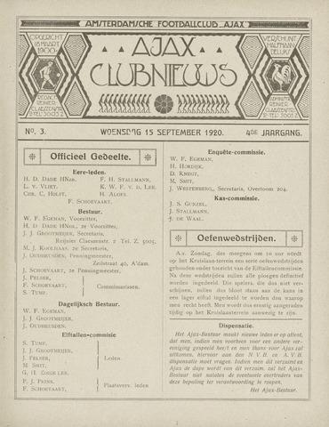 Clubnieuws Ajax (vanaf 1916) 1920-09-15