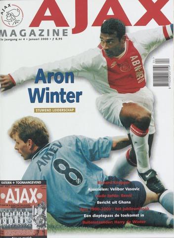Magazine (1987-2007) 2000