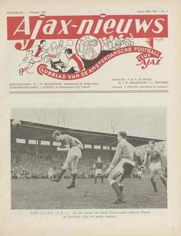 Clubnieuws Ajax (vanaf 1916) 1960-11-01