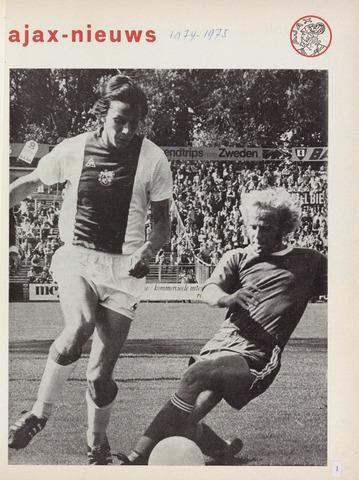 Clubnieuws Ajax (vanaf 1916) 1974-09-01