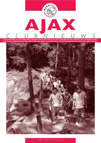 Clubnieuws Ajax (vanaf 1916) 2007-07-01
