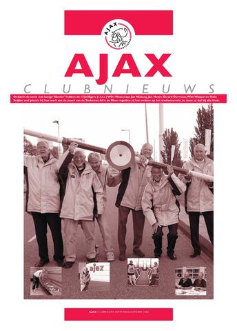 Clubnieuws Ajax (vanaf 1916) 2005-09-01
