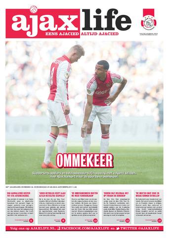 Ajax Life (vanaf 1994) 2015-05-07