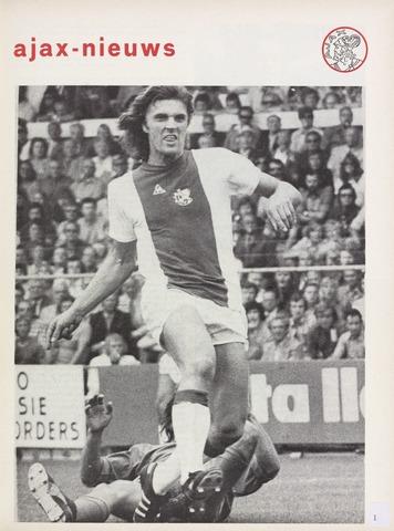 Clubnieuws Ajax (vanaf 1916) 1973-08-01