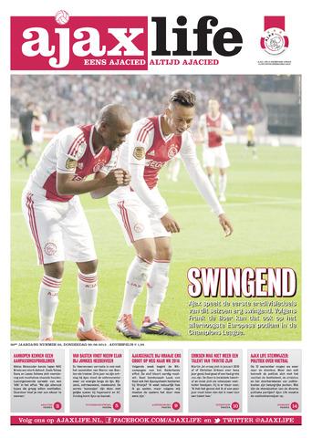 Ajax Life (vanaf 1994) 2012-08-30