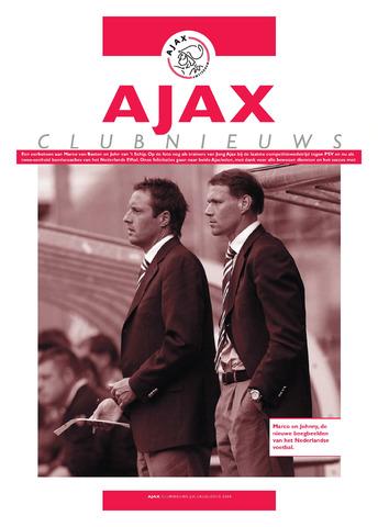 Clubnieuws Ajax (vanaf 1916) 2004-07-01