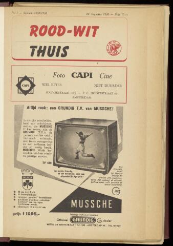 Programmaboekjes (vanaf 1934) 1958-08-24