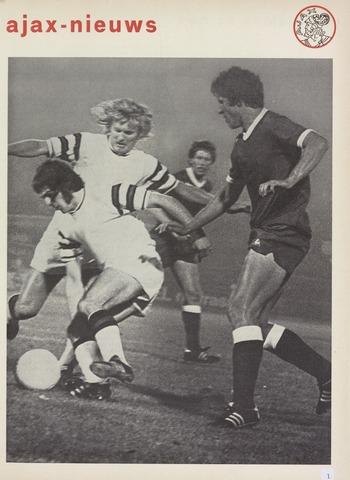 Clubnieuws Ajax (vanaf 1916) 1975-08-01