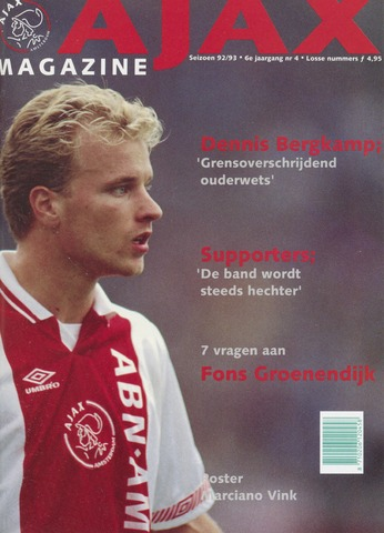 Magazine (1987-2007) 1992-12-01