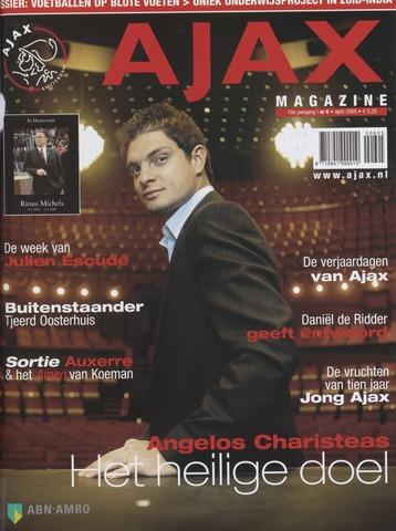 Magazine (1987-2007) 2005-04-01