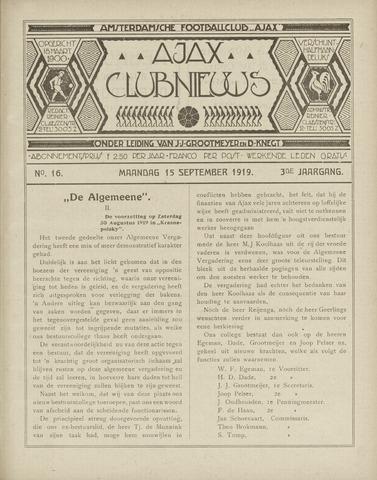 Clubnieuws Ajax (vanaf 1916) 1919-09-15