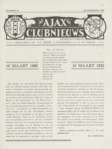 Clubnieuws Ajax (vanaf 1916) 1932-02-25