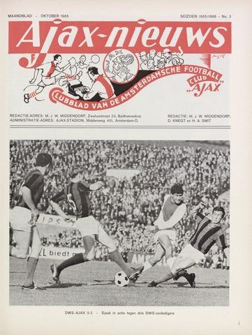 Clubnieuws Ajax (vanaf 1916) 1965-10-01