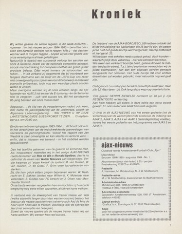 Clubnieuws Ajax (vanaf 1916) 1984-08-01
