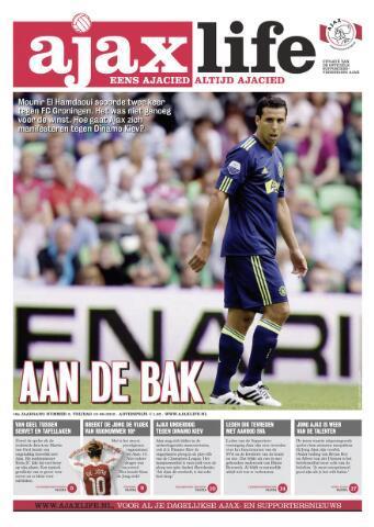 Ajax Life (vanaf 1994) 2010-08-13