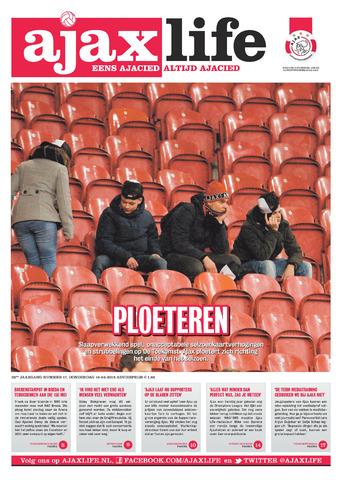 Ajax Life (vanaf 1994) 2015-04-16