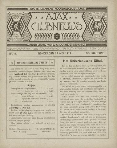Clubnieuws Ajax (vanaf 1916) 1919-05-15