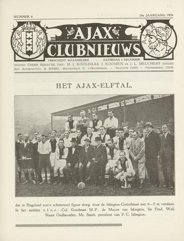 Clubnieuws Ajax (vanaf 1916) 1934-12-01