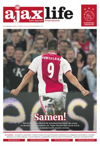 Ajax Life (vanaf 1994) 2018-08-21