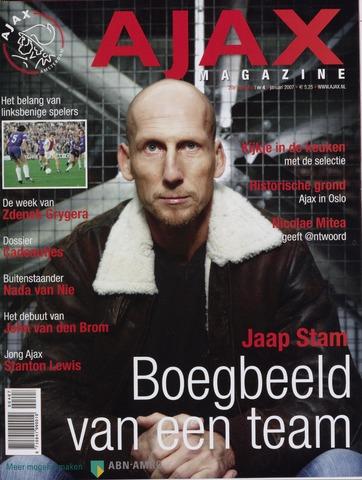 Magazine (1987-2007) 2007