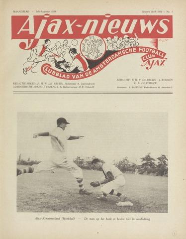 Clubnieuws Ajax (vanaf 1916) 1958-07-01