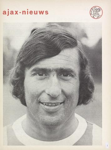 Clubnieuws Ajax (vanaf 1916) 1973-07-01
