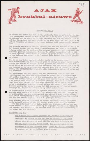 Honkbal nieuws (1963-1972) 1968-03-23