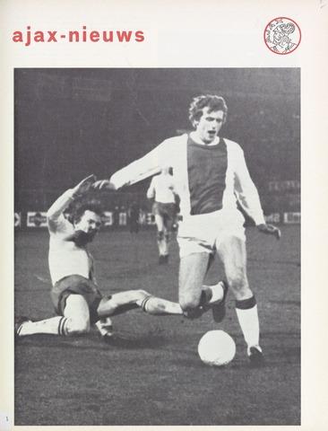 Clubnieuws Ajax (vanaf 1916) 1971-02-01