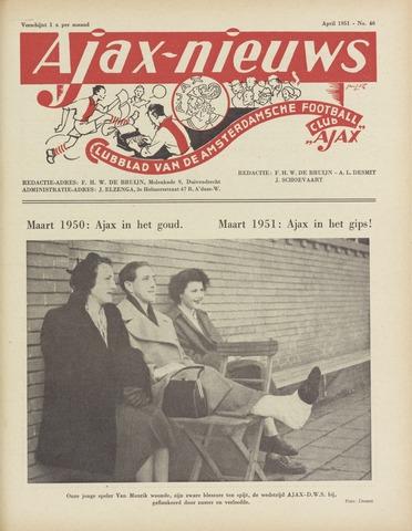 Clubnieuws Ajax (vanaf 1916) 1951-04-01