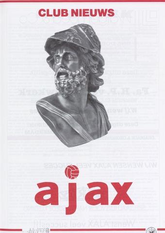 Clubnieuws Ajax (vanaf 1916) 1990