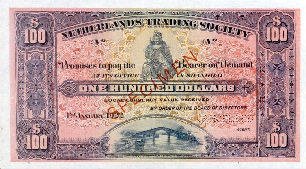 Shanghai 100 Dollars Netherlands Trading Society