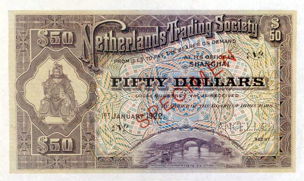 Shanghai 50 Dollars Netherlands Trading Society