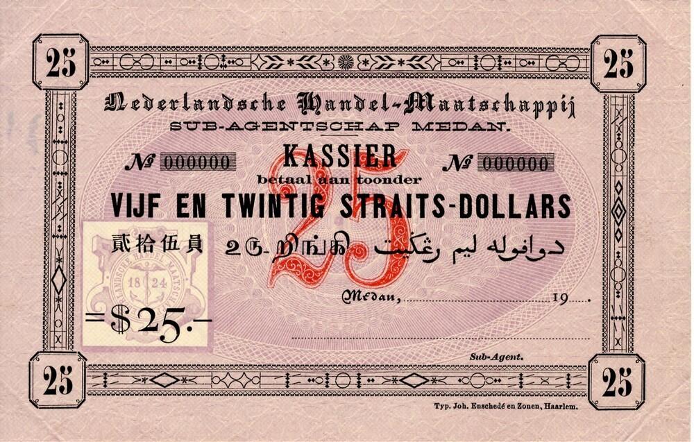 Kassiersbiljet van 25 Straits-Dollars Nederlandsche Handel-Maatschappij