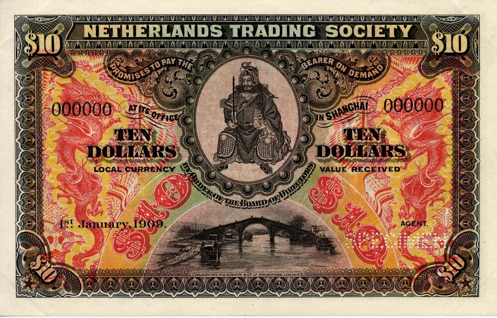 Shanghai 10 Dollars Netherlands Trading Society