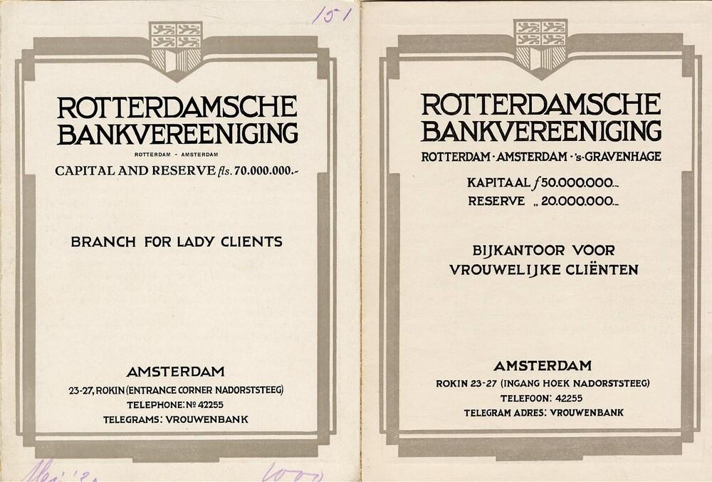 Bijkantoor voor vrouwelijke cliënten / Branch for lady clients