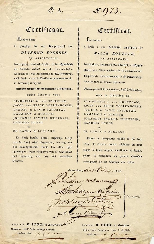 Grootboek der Publieke Schuld van de Keizerlijke Commissie van Amortisatie