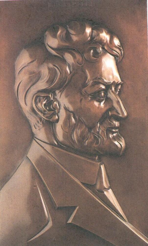 Karel Petrus Cornelis de Bazel (1869-1923)