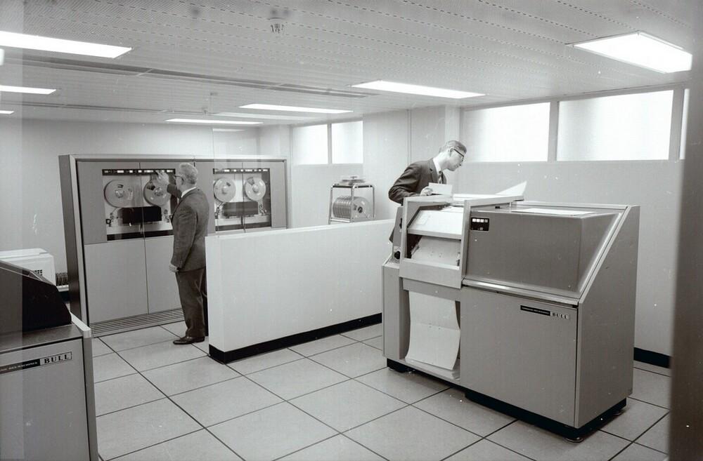 Computerafdeling
