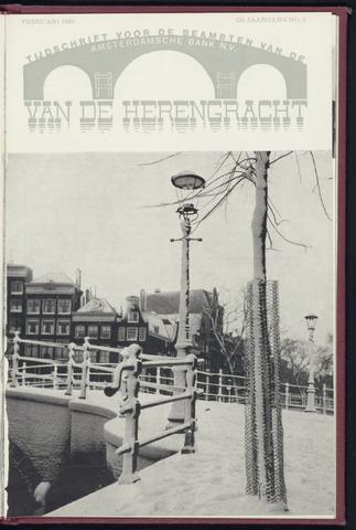 Amsterdamsche Bank - Van de Herengracht 1960
