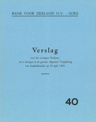 Bank voor Zeeland 1959