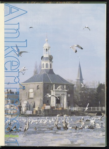 Algemene Bank Nederland - Ankertros 1983