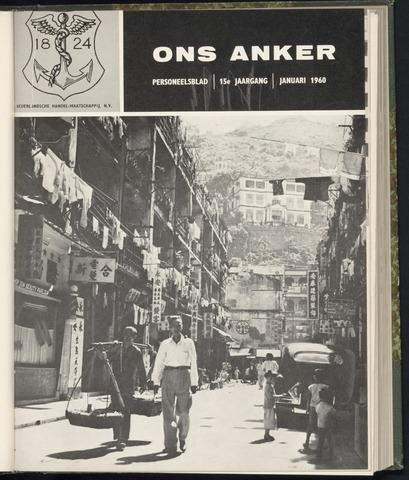 Nederlandsche Handel-Maatschappij - Ons Anker 1960