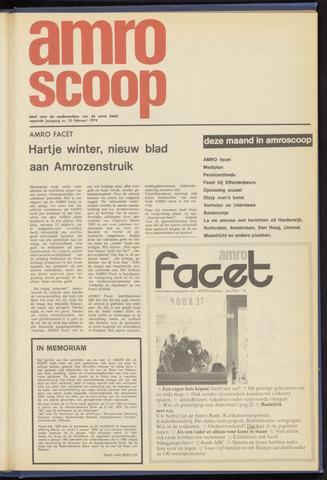Amro Bank - Amroscoop 1974
