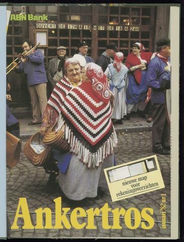 Algemene Bank Nederland - Ankertros 1982