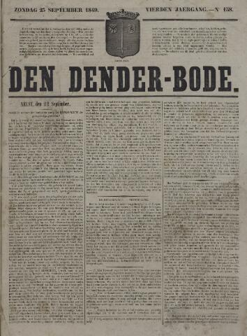 De Denderbode 1849-09-23