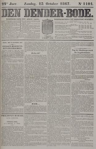 De Denderbode 1867-10-13