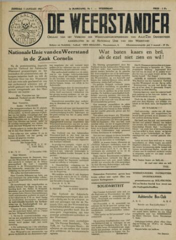 De Weerstander 1947