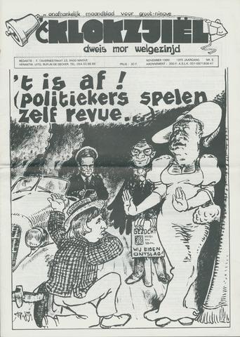 Klokzjiel 1980-11-01
