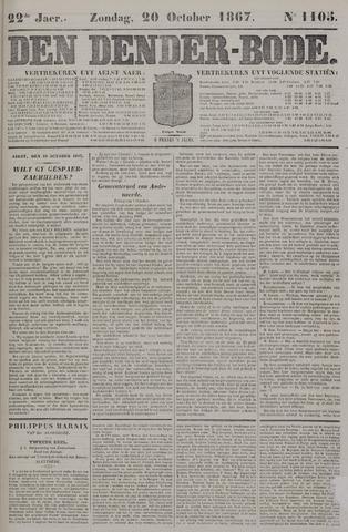 De Denderbode 1867-10-20