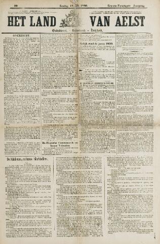 Het Land van Aelst 1880-07-18
